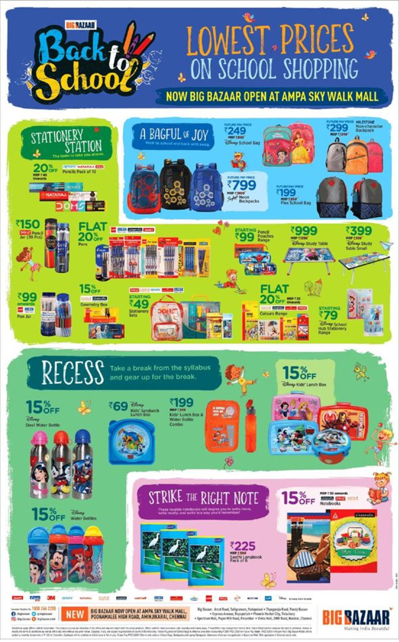 Big Bazaar catalogue valid from 18/05/2019 - page number 1