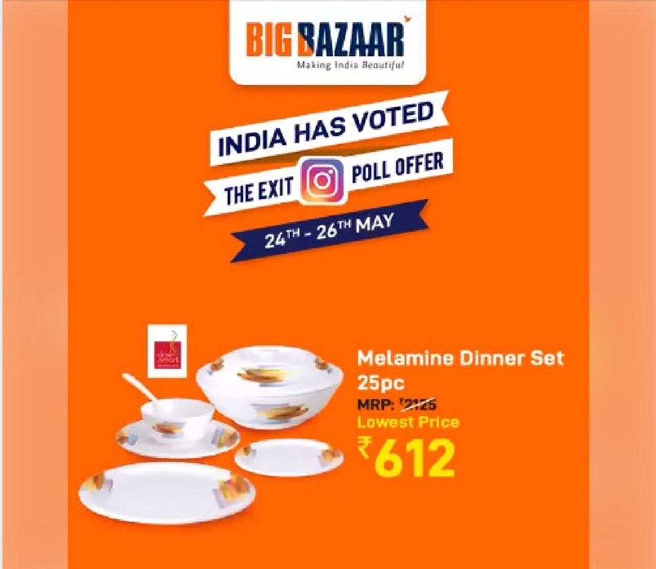 Big Bazaar catalogue valid from 23/05/2019 - page number 3