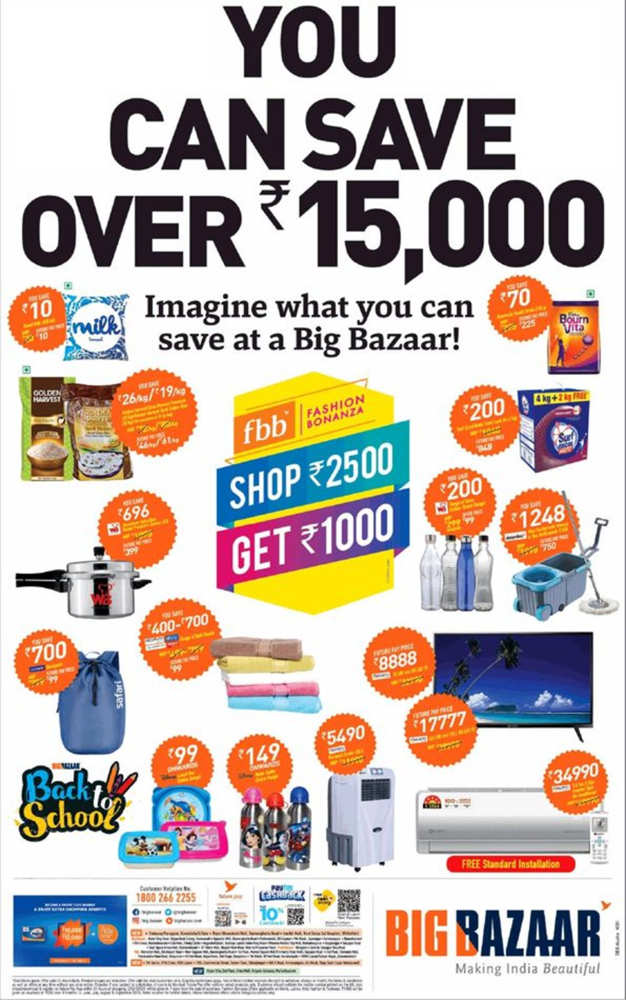 Big Bazaar catalogue valid from 10/06/2019 - page number 1