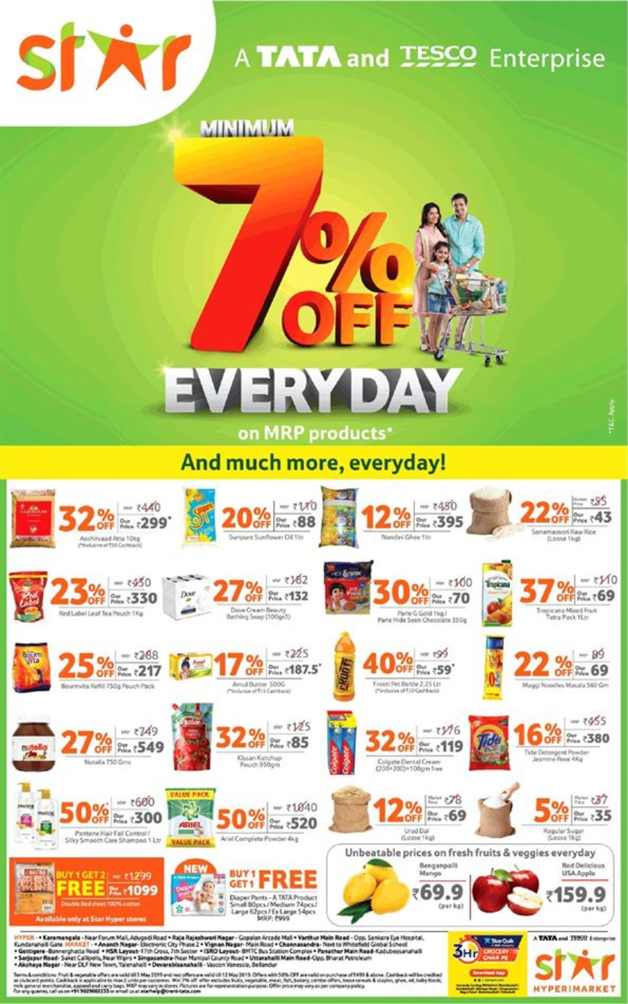 Star Bazaar catalogue valid from 02/05/2019 - page number 1